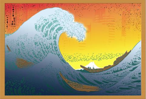 Third Wave by Dave Gordon