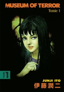 tomie_cover