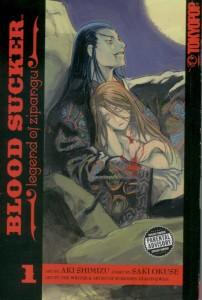 Blood Sucker cover