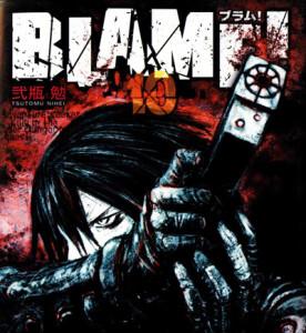 blame-v10-cover